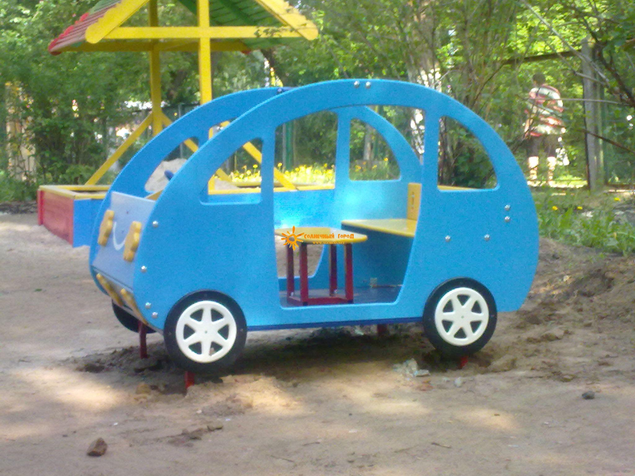 Машина для детей на детскую площадку
